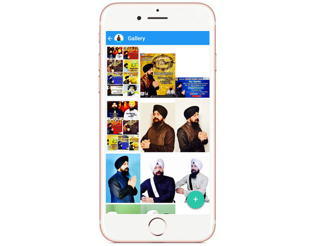 Gurbani Song & Video Iphone App